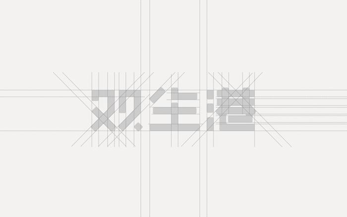 大合仓提报设计 A-SPACE Gooee1).JPG