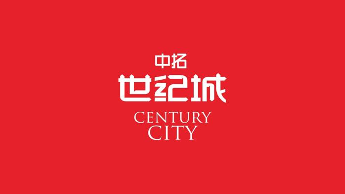 中拓世纪城 Century City Gooee5.jpg