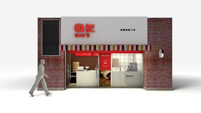 二号店设计建议a.jpg