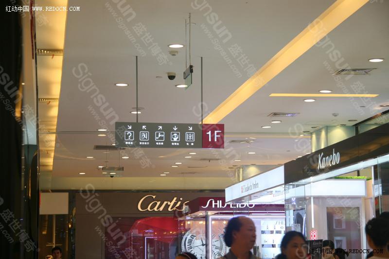 馆导视系统图  红动素材 欧式房地产导视系  红动素材  银泰百货商场