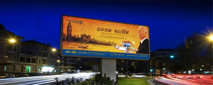106威文集团海浦沃斯管道VI形象.jpg