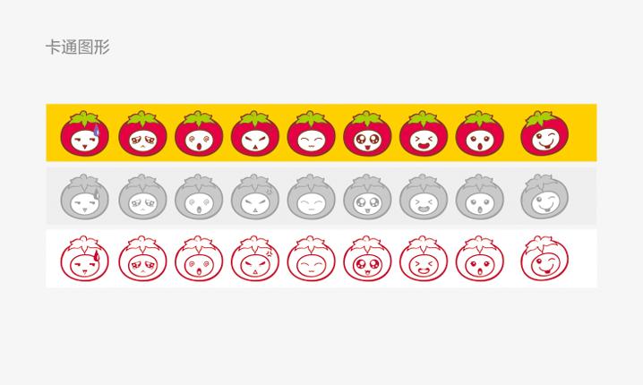 046快餐连锁7 1番茄面VI系统设计.jpg
