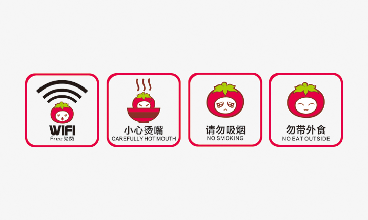 047快餐连锁7 1番茄面VI系统设计.jpg