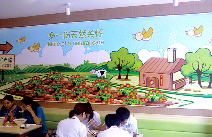 058快餐连锁7 1番茄面VI系统设计.jpg