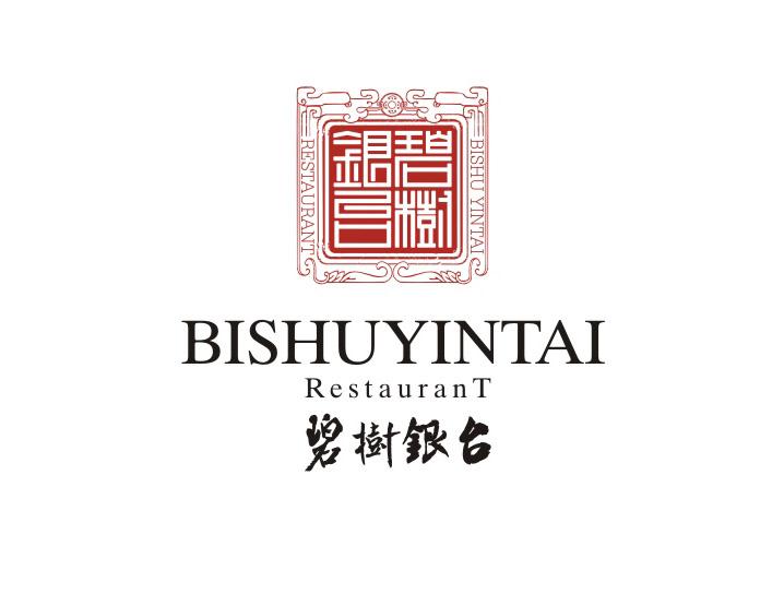 068碧树银台餐饮.jpg