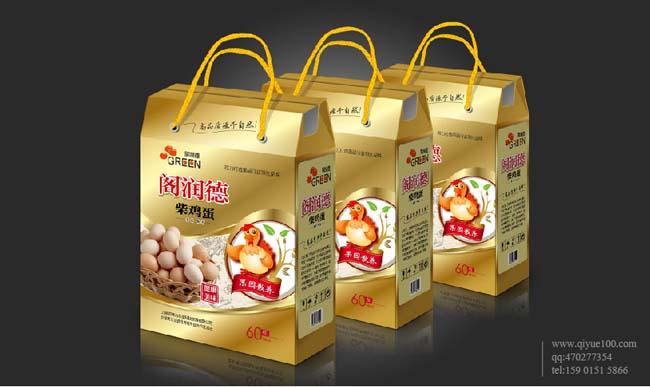 柴鸡蛋包装设计 (1).jpg