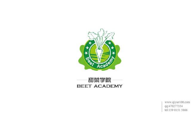 英国糖业甜菜学院标志设计.jpg