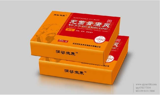 润谷生禾无菌骨康灵包装设计 (2).jpg