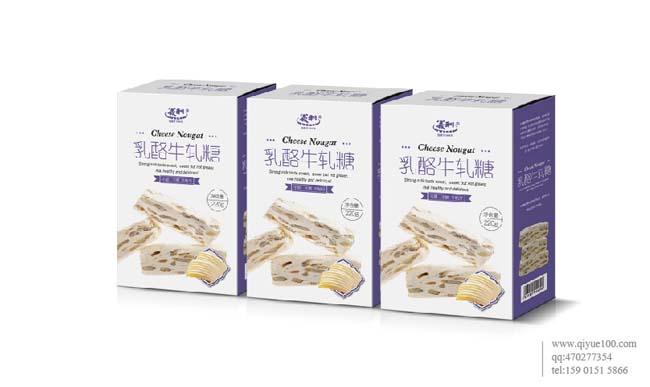 义利牛轧糖包装设计4.jpg