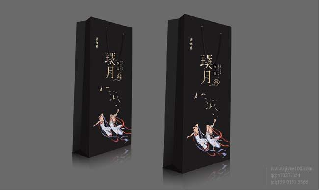 吴裕泰璞月月饼茶(普洱茶)包装设计 (1).jpg