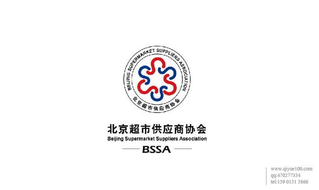 北京超市供应商协会标志设计.jpg