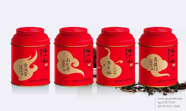 张一元茶叶包装设计.jpg