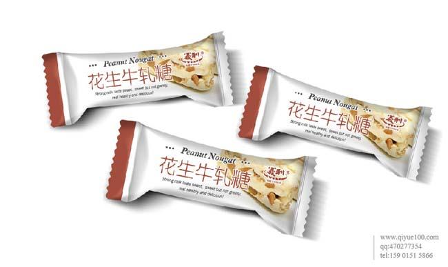 义利牛轧糖包装设计3.jpg