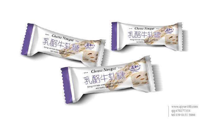 义利牛轧糖包装设计5.jpg