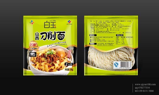 白玉冷藏面包装设计(山西刀削面).jpg