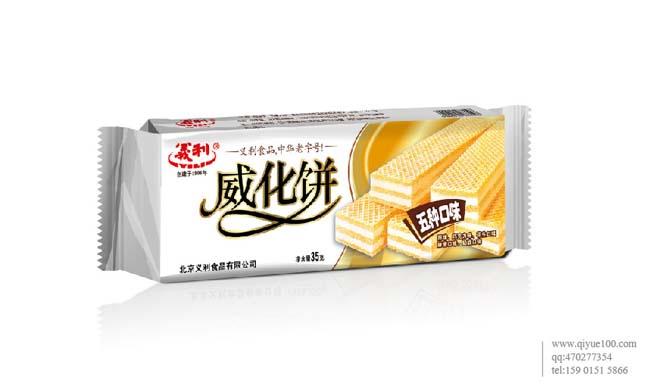 义利威化饼包装设计2.jpg
