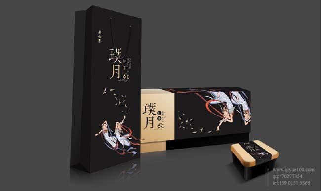 吴裕泰璞月月饼茶(普洱茶)包装设计 (4).jpg