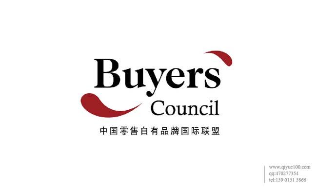 中国自由品牌国际联盟标志设计.jpg