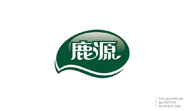 鹿源油标志设计.jpg