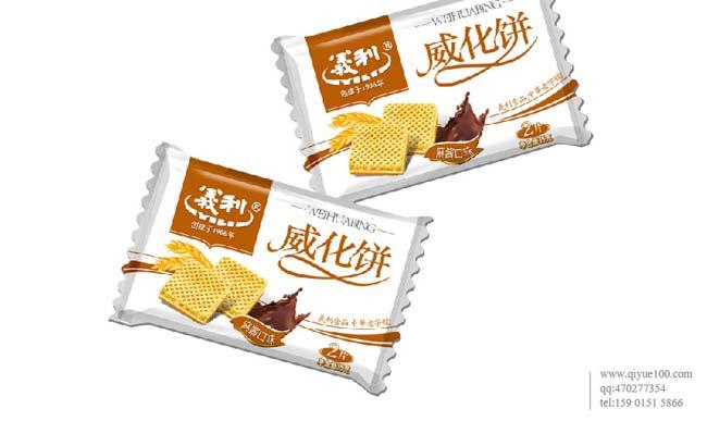 义利威化饼包装设计1.jpg