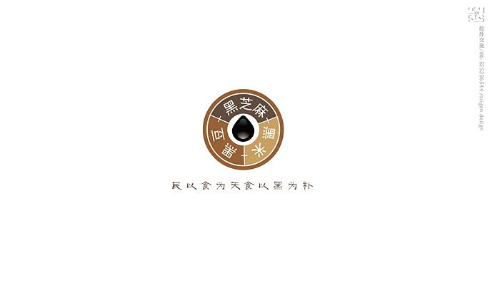 银兔牌米乳包装设计 4.jpg