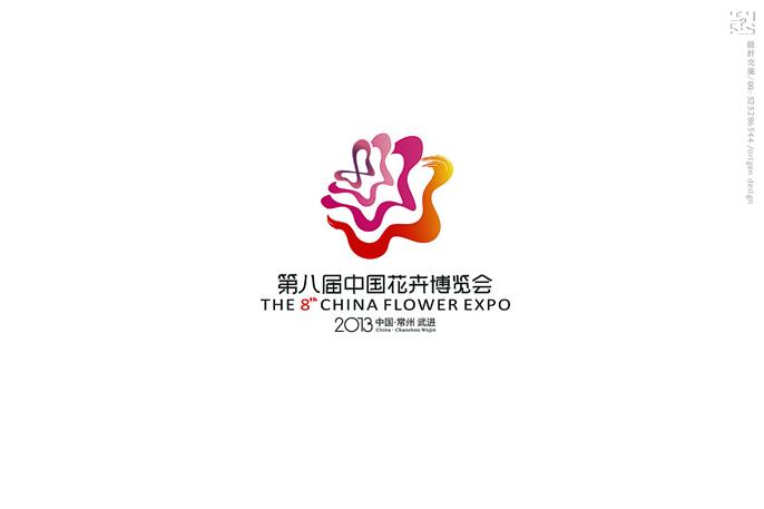 第八届花博会标志设计 1.jpg