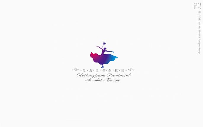 黑龙江省冰上杂技团标志设计1.jpg
