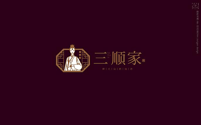 三顺家韩式烧烤 (1).jpg