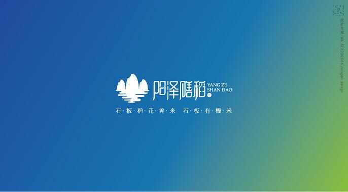 阳泽膳稻标志设计 1.jpg