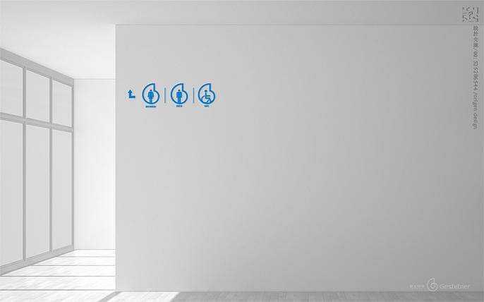 基士得耶电子科技标志设计 (2).jpg