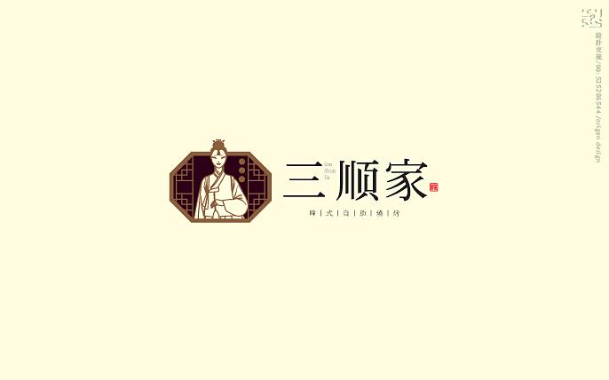 三顺家韩式烧烤.jpg