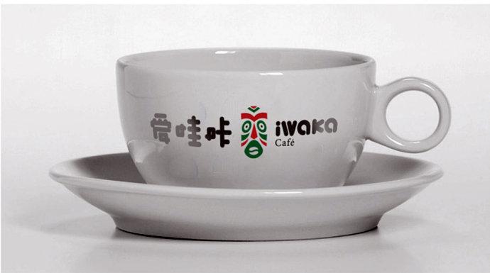 咖啡店标志设计5.jpg
