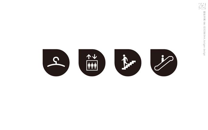 时尚品牌标志设计 (3).jpg