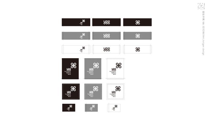 时尚品牌标志设计 (4).jpg