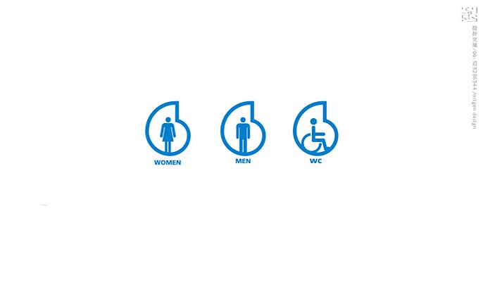 基士得耶电子科技标志设计 (6).jpg