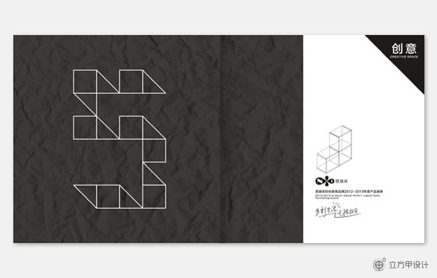 立方甲设计作品35.jpg