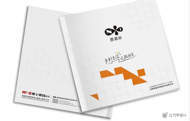 立方甲设计作品28.jpg