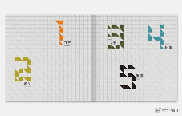 立方甲设计作品29.jpg