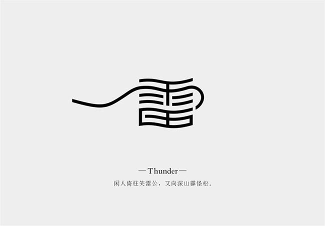 万恩茂设计作品31.jpg