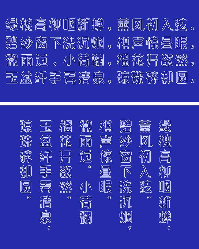 万恩茂设计作品13.jpg