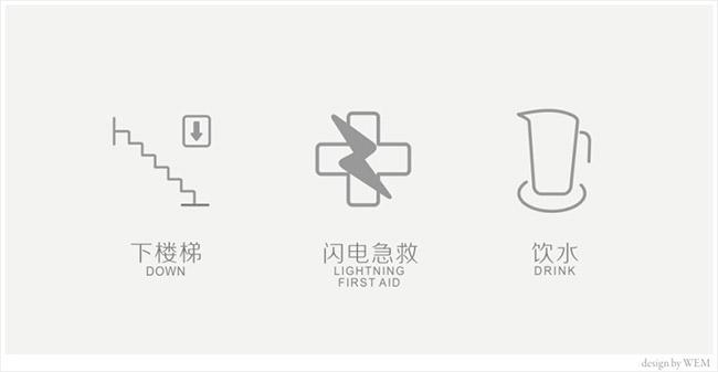 万恩茂设计作品48.jpg