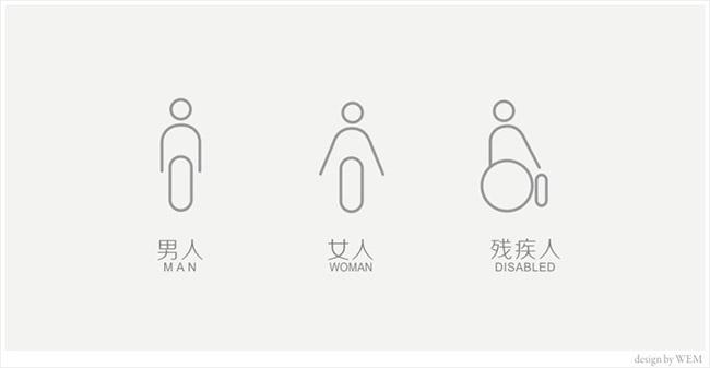 万恩茂设计作品43.jpg