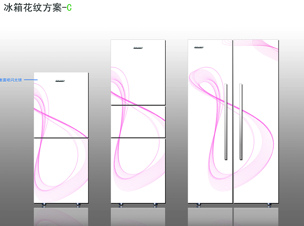 冰箱图案设计4.jpg