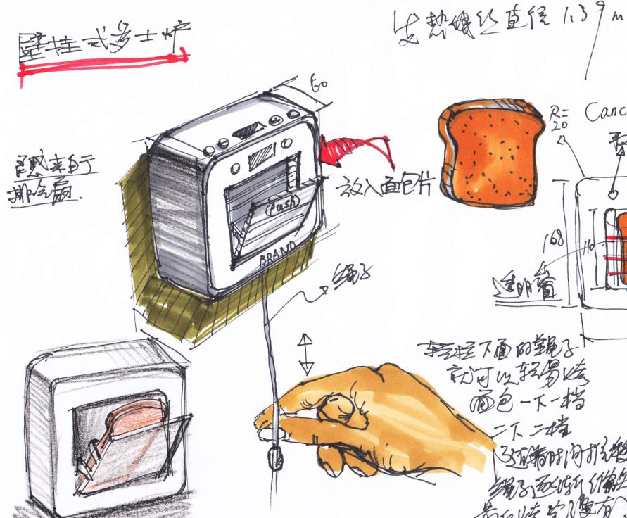 壁挂式多士炉草图.jpg