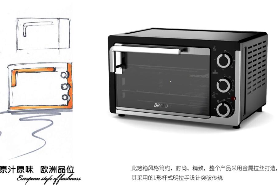 L型烤箱设计.jpg