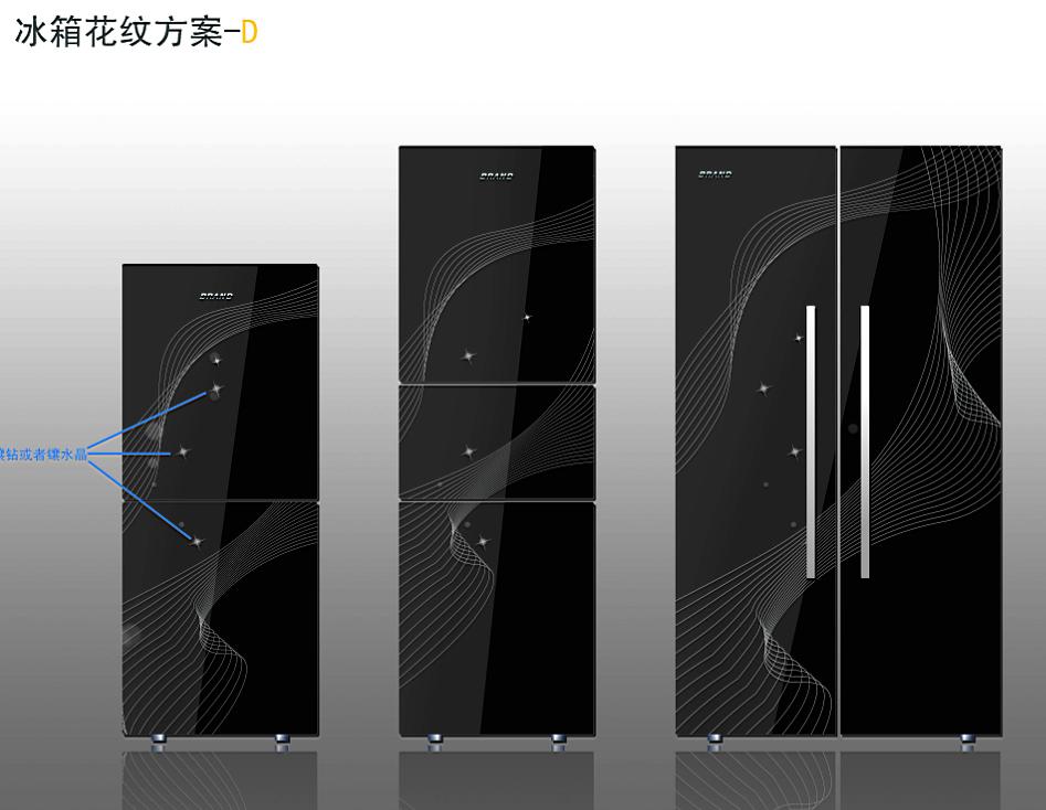 冰箱图案设计2.jpg