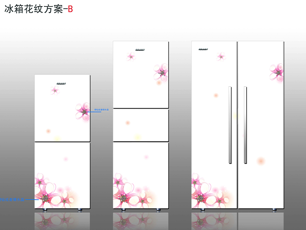 冰箱图案设计3.jpg