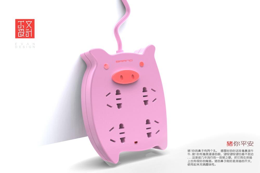 小猪排插设计.jpg