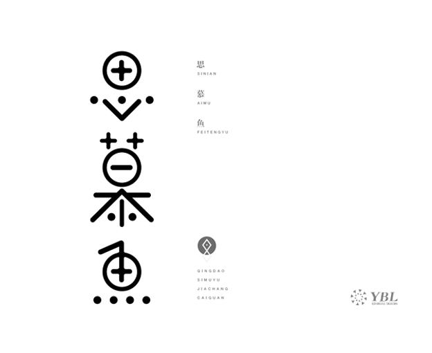 LOGO标志设计33.jpg