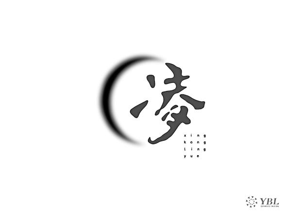 LOGO标志设计32.jpg